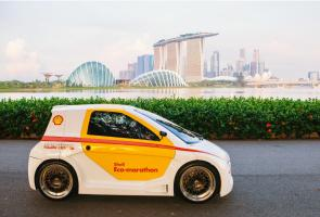Shell Eco-Marathon Asia 2017 Akan Digelar Di Singapura