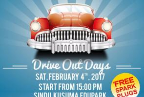 Ngk Spark Plug Present : Drive Out Day