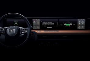 Begini Tampilan Dashboard Mobil Listrik Honda