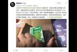 Pesan Iphone 12 Pro Max, Wanita Ini Malah Dapat Yogurt Apel