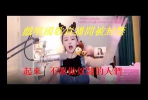 Video: Dianggap Hina Lagu Kebangsaan China, Wanita Ini Ditahan