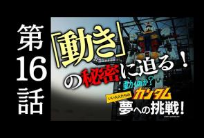 Video: Robot Gundam Di Jeoang Ini Siap Beroperasi