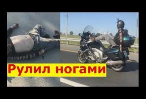 Video: Kendarai Motor Dengan Kaki, Biker Ini Tewas Tertabrak