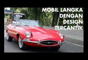Jaguar E- Type Convertible 1965 Super Rare