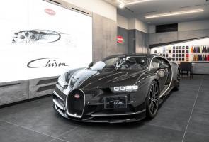 Bugatti Akhirnya Buka Showroom Pertama Di Jepang