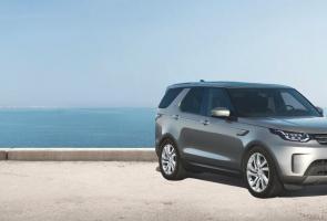 Land Rover Rayakan 3 Dekade Discovery Dengan Edisi Spesial Ini