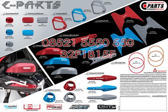 Thread: Asesoris Honda Click 125i | Asesoris Honda Vario 125 FI