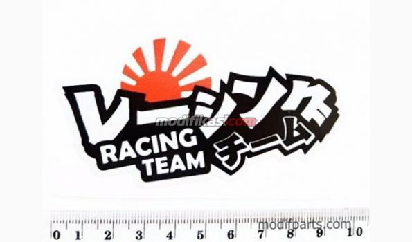 35+ Ide Stiker Tulisan Jepang Racing - Aneka Stiker Keren